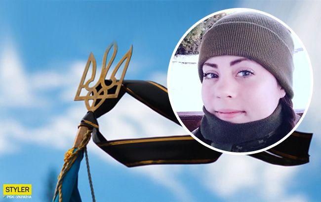 Бойовики вбили 21-річну солдата ЗСУ: у неї залишився маленький син