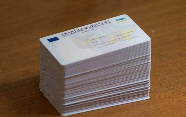Цифрове майбутнє: українців чекає зміна внутрішніх паспортів