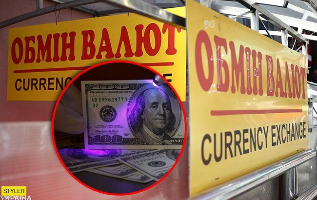 В Украине активизировались мошенники: самые популярные аферы с обменом валют