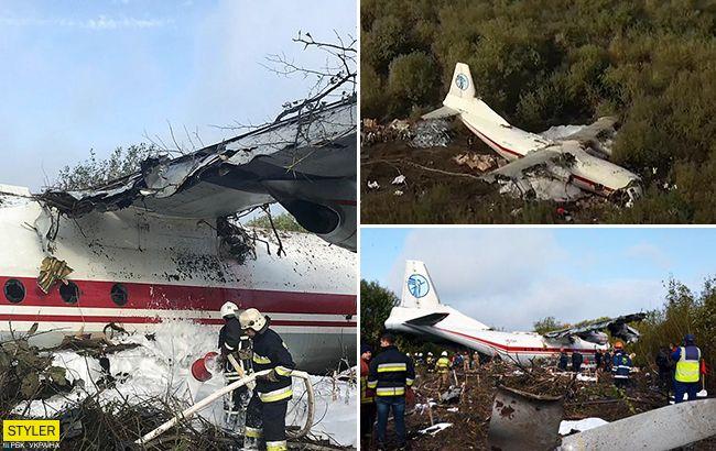 Катастрофа літака під Львовом: подробиці трагедії (фото, відео)