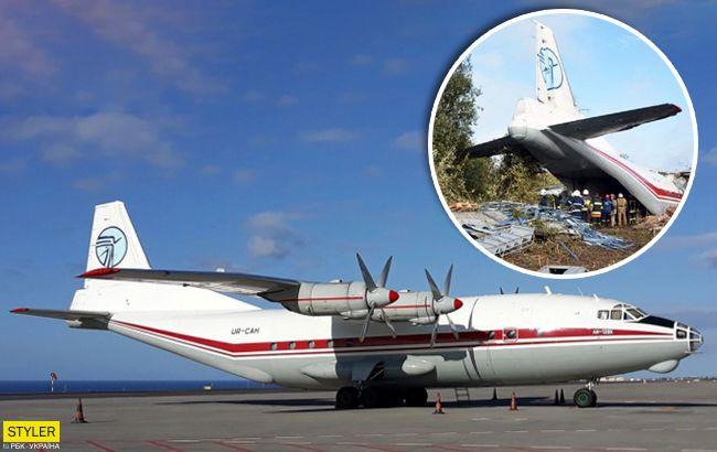 Аварія літака під Львовом: авіасудно раніше потрапляло в скандал