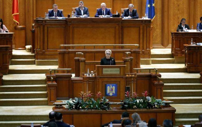 В парламент Румынии внесли предложение о вотуме недоверия правительству