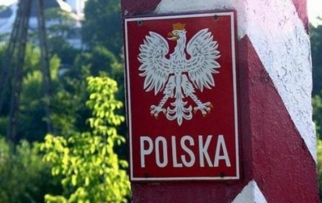 Фото: в Польше украинцам могут предоставить вид на жительство