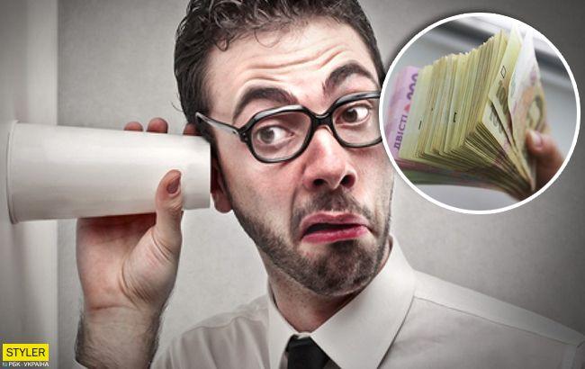 Украинцам предложили заработать на доносах: на сколько можно обогатиться
