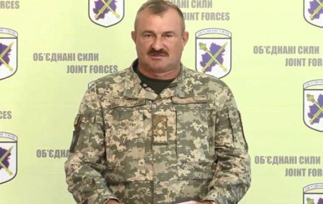 У штабі ООС розповіли подробиці розведення сил на Донбасі