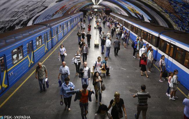 У Києві закрили три станції метро через повідомлення про мінування