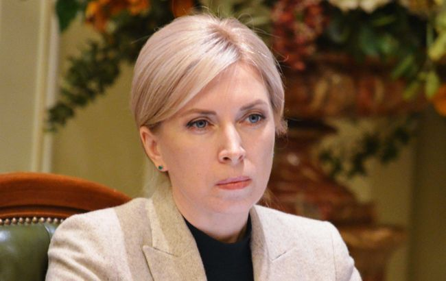 Ирина Верещук рассказала о планах Гончарука: Представителя Кабмина в Раде могут уволить