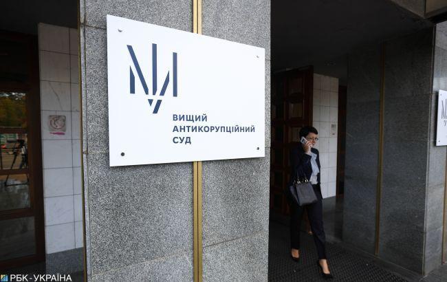 ВАКС начал избирать меру пресечения экс-сотруднику НБУ по делу о хищении 1,2 млрд кредита