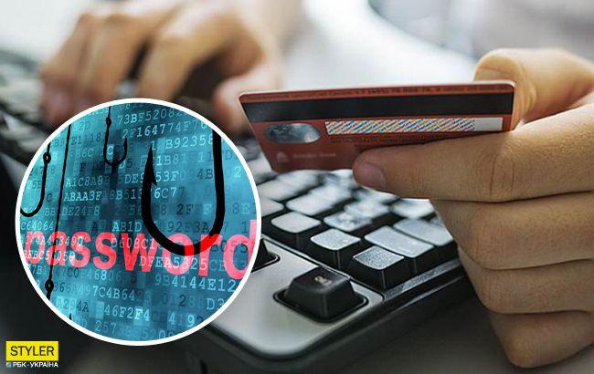 Как защитить данные банковских карт: эксперты дали полезные советы украинцам