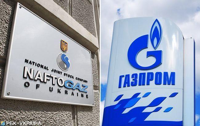 """""""Нафтогаз"""" потребовал ареста активов """"Газпрома"""" в Латвии"""