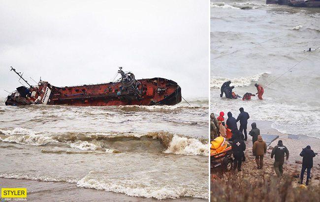 Крушение танкера в Одессе может привести к экокатастрофе – ГПС
