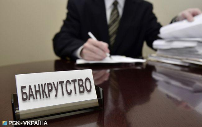Рада приняла закон об изменениях в Кодекс процедур банкротства за основу