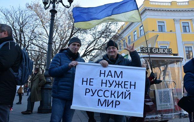 """В городах Украины прошли акции протеста """"Красные линии"""""""