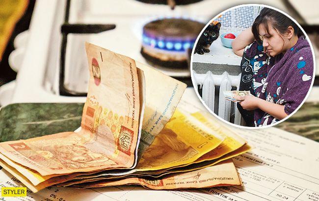 Українці отримають квитанції з додатковим тарифом: названа сума