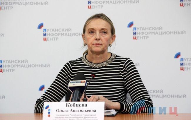 """""""ЛНР"""" подтвердила участие в обмене пленными и уточнила крайнюю дату"""