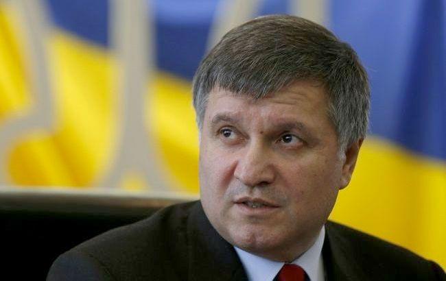 Аваков анонсував переформатування відділів поліції в трьох областях