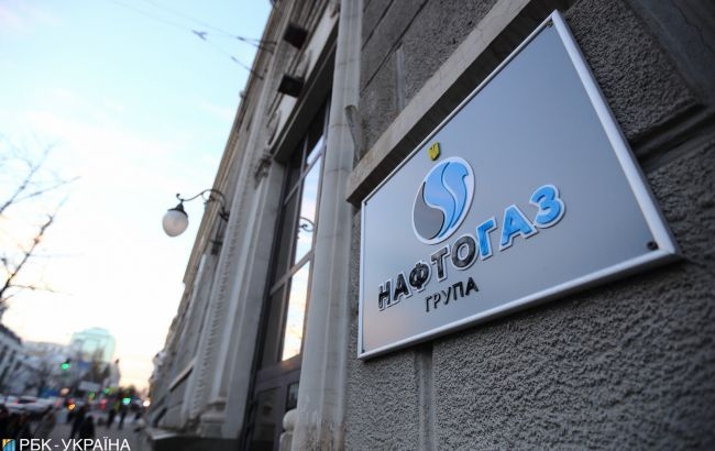 """""""Нафтогаз"""" отреагировал на заявление Новака об обнулении претензий"""