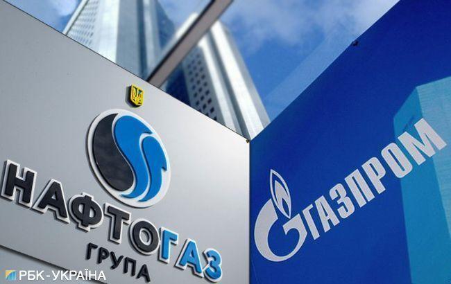"""Україна і """"Газпром"""" підписали мирову угоду в інвестиційному арбітражі"""