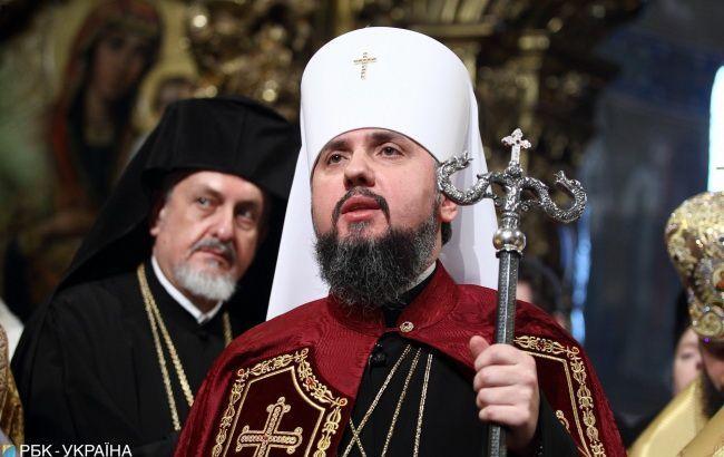 ПЦУ звернулась до українців на Великдень