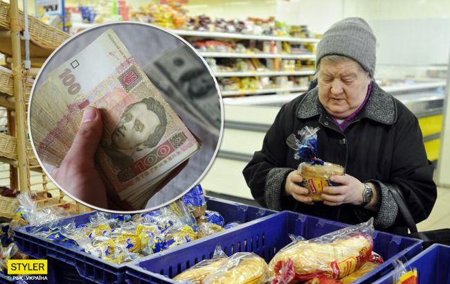 Українців порадують підвищенням виплат: як і де отримати гроші