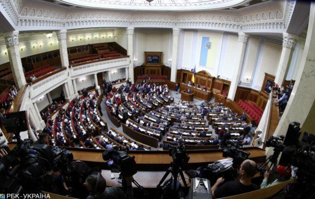Рада утвердила план проведения следующей сессии