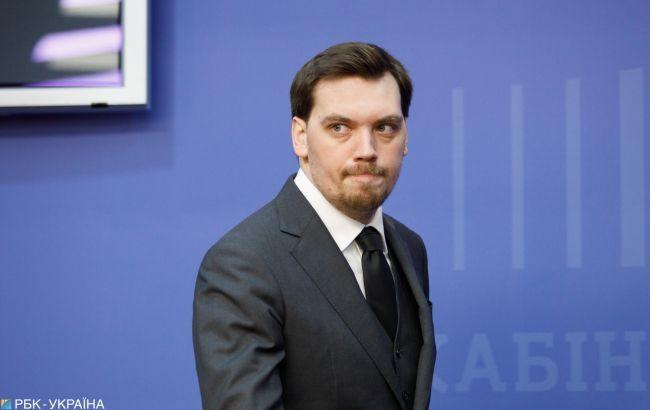 Зеленський отримав заяву Гончарука про відставку