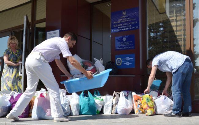 Фото: гуманитарная помощь