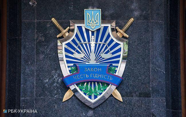Офис генпрокурора сообщил о подозрении замглавы газового предприятия