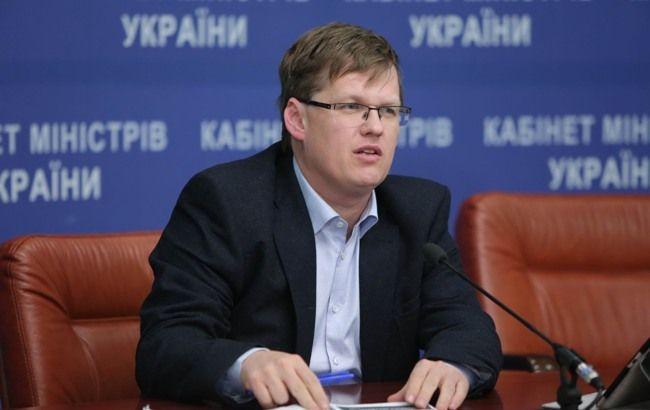 Эффект от объединения двух фондов соцстрахования составляет около 1,8 млрд грн, - Розенко