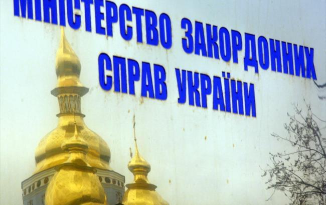 МЗС повернув додому 11 українців, які застрягли в Канаді