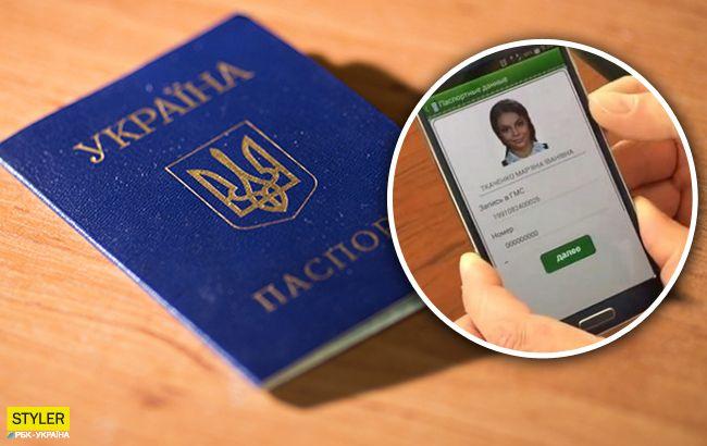 Паспорт у смартфоні: як виглядатиме електронний документ