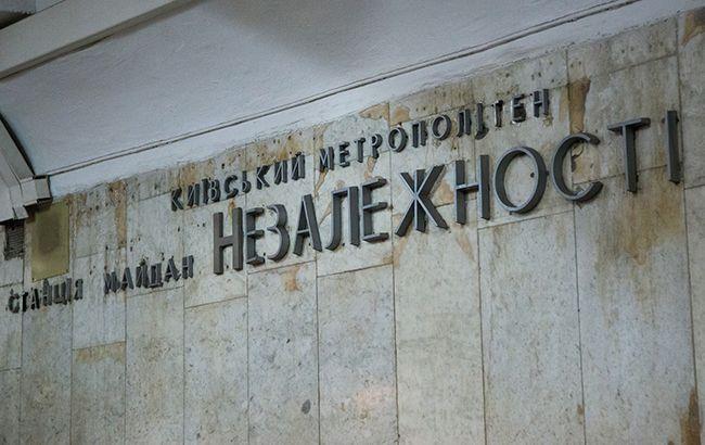 В Киеве на год ограничат работу одной из центральных станций метро