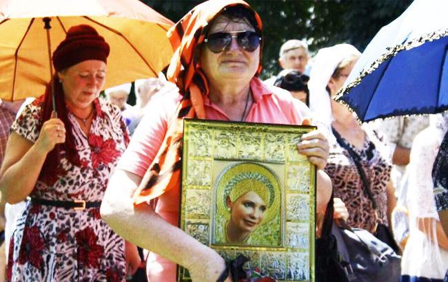 Архиереи Константинопольской церкви соберутся 1-3 сентябре на всеобщее собрание - Цензор.НЕТ 9074