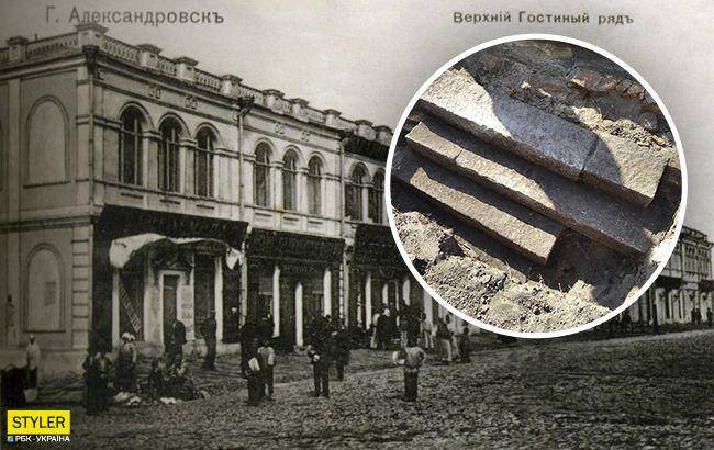 Під Запоріжжям археологи виявили залишки старовинного міста (фото)