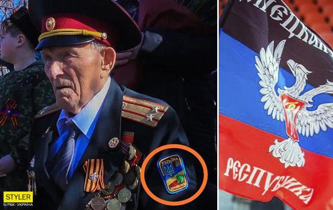 """У """"ДНР"""" зганьбилися епічним фейком: не додивились (фото)"""