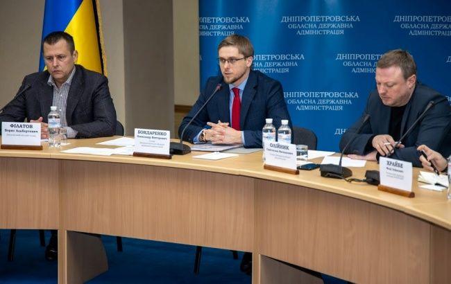 Днепропетровская ОГА направила более 100 млн гривен на борьбу с коронавирусом