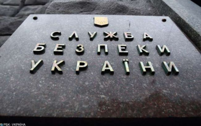Российские агитаторы активизировали призывы к нарушению карантина в Украине, - СБУ