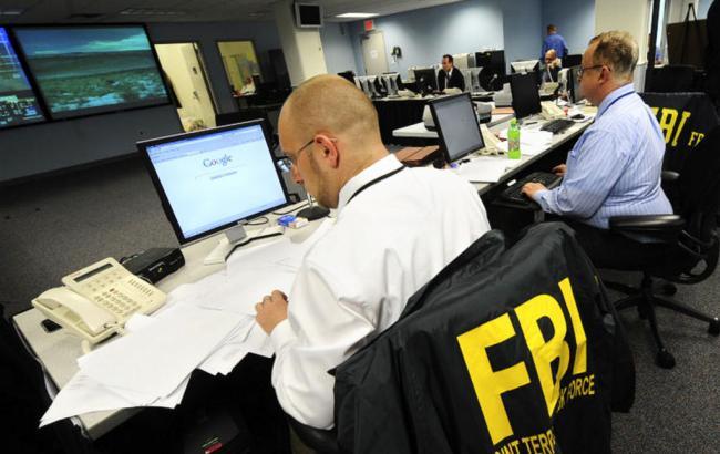 Фото: Федеральне бюро розслідувань США