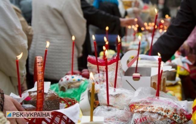 Сьогодні в Україні святкують Великдень