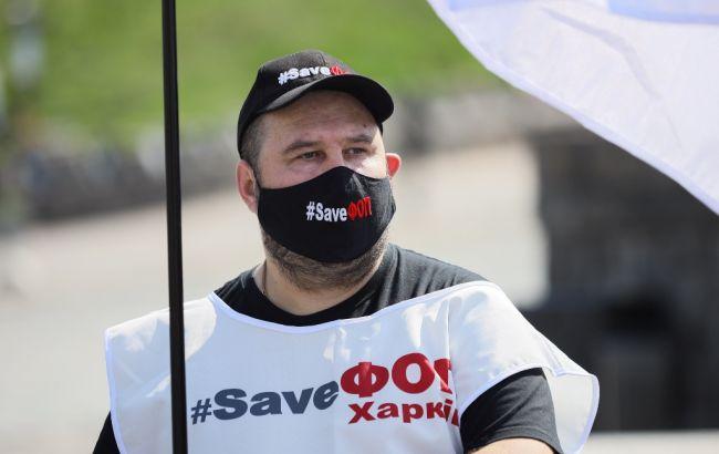 Представители малого бизнеса устроили акцию протеста на Майдане