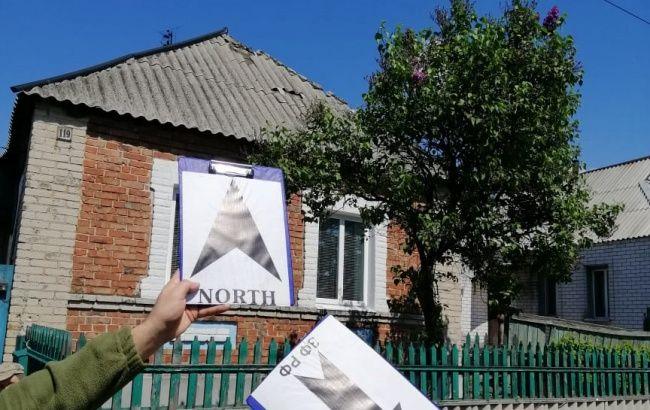 У Авдіївці під обстріл бойовиків потрапив будинок мирної жительки