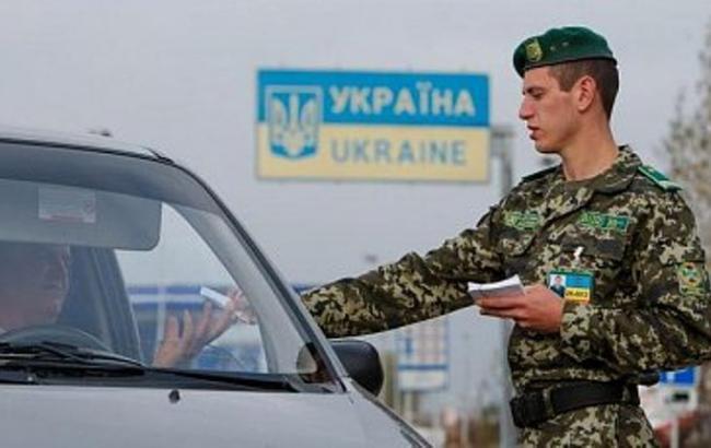 Порядок въезда и выезда из Крыма с начала года нарушили более 700 человек, - ГПС