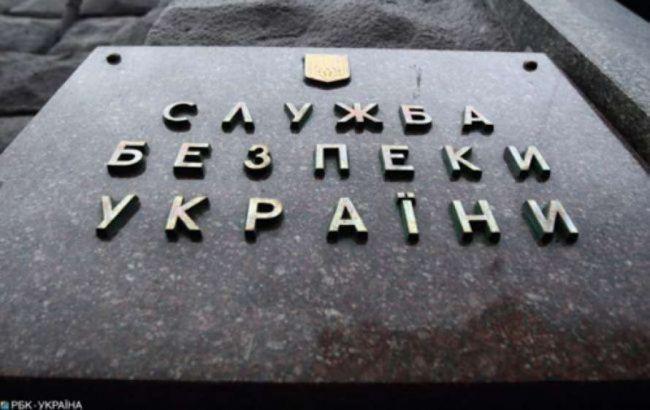 СБУ запобігла виведенню ділянок землі на 800 млн гривень із власності Києва
