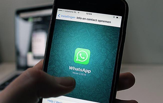 WhatsApp звинуватили в передачі даних користувачів Facebook