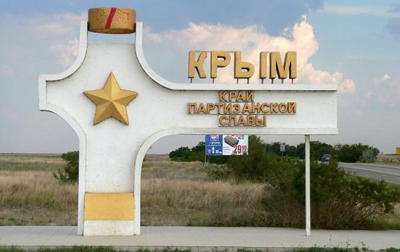 "BBC News World опубликовала карту с ""неукраинским"" Крымом"