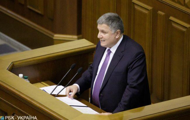 Вопрос отставки не стоит: в Раде пока не будут обсуждать увольнение Авакова