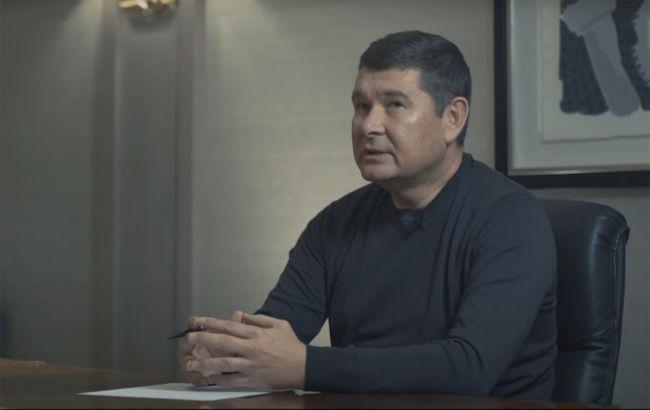 САП проверяет, переехал ли Онищенко в Италию