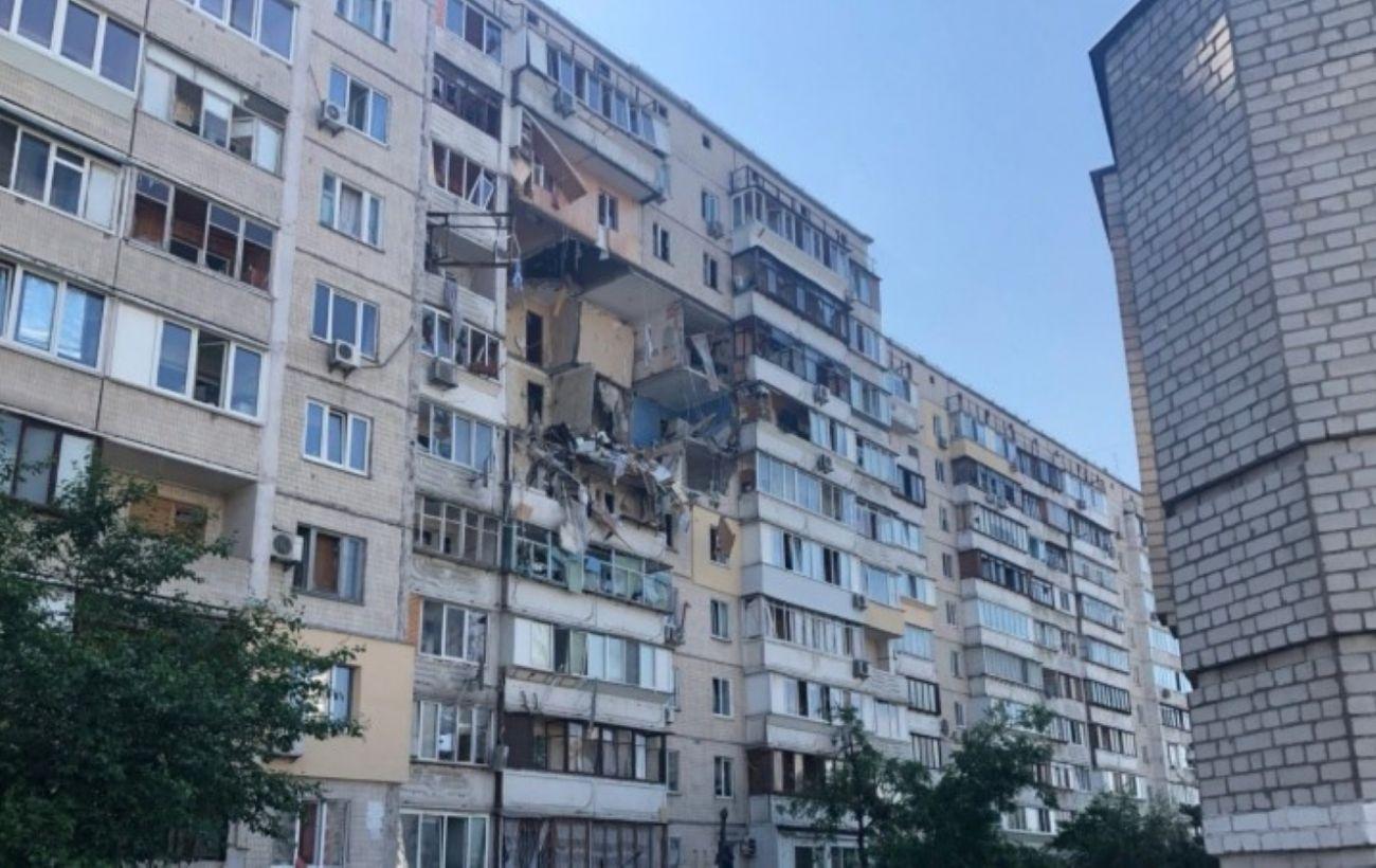 У Києві стався вибух у багатоповерхівці, пошкоджено кілька поверхів