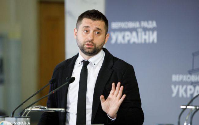 """В """"Слуге народа"""" назвали критерии к кандидату на должность главы Нацбанка"""