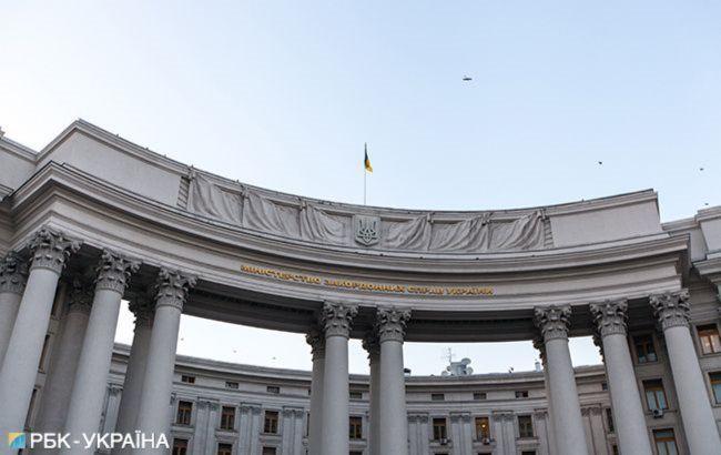 У Грецію не пропустили групу українських туристів, - МЗС